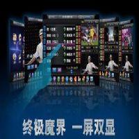 德阳市|旌阳区|广汉|什邡|绵竹|罗江县|中江县视易ktv点歌系统|点歌机厂家销售维修系统升级更新
