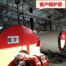 榆林市 天燃气锅炉WNS6-1.6,燃油燃气锅炉6T--菏锅