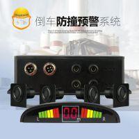 货车可视倒车雷达 倒车防撞系统厂家