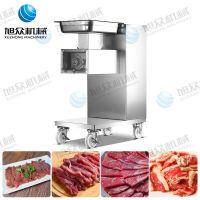 供应旭众牌XZ-QE320切肉机 可方便移动的切肉机