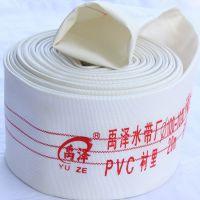 禹泽厂家供应农用pvc灌溉水带4寸耐用农用消防水龙带100mm