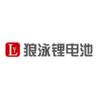 广州狼泳运动用品有限公司