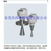 雷达物位计 SITRANS LR400 7ML5421-0AD11-0BB2