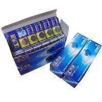 天球CR2032纽扣电池 3V电池台式电脑主板COMS电子词典电子秤电池