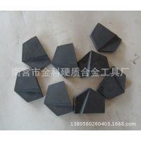 【焊接制造钻头用】高耐磨硬质合金刀头 刀片YT15 E223 E224 E225