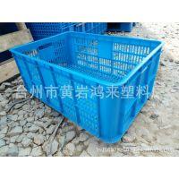 浙江厂家供应630塑料筐 广州塑料筐批发 东莞蓝色塑料筐装蚕塑料筐