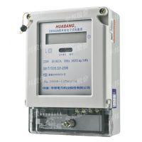 DDS228型单相电子式有功电能表(带拉合闸断电)