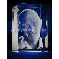 厂家直销 水晶头像照片内雕 纪念品 个性定制新奇特礼品