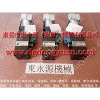 昭和OLP8S-H-L、OLP12S-H-R、OLP20上海二锻冲床过载油泵批发零售维修