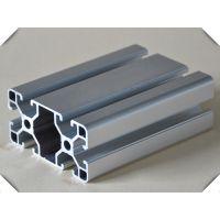 南京江宁40系列铝型材,4080工业铝型材