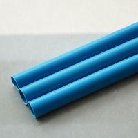 彩色冷弯线管PVC冷弯线管出厂价格PVC电线管彩色线管多少钱一米PVC线管批发价格