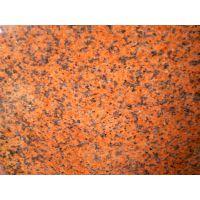 供应优质 新疆红石材 天山红石材 鄯善红