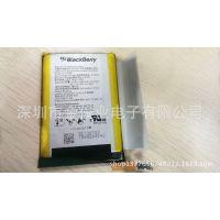 原装正品 黑莓Q5电池 黑莓Q5 BAT-51585-003 内置手机电池