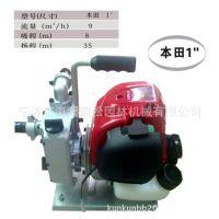 本田1抽水机 汽油机水泵 抗旱灌溉 农用水泵 园林水泵 园林工具