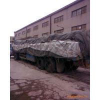 物流专线—上海-沧州物流货运 陆运专线 红酒 运输 货运公司电话