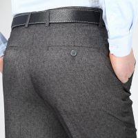 男士西裤春夏薄款直筒宽松中老年人高腰休闲弹力棉麻裤子免烫男装