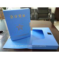 万顺直接工厂加工PP文件盒 凭证盒 可彩色印刷资料盒