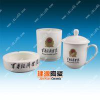 厂家定做纪念茶杯 景德镇瓷器杯子批发价格