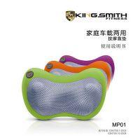 金史密斯MP01按摩靠背腰椎按摩器颈部腰部全身靠背垫按摩颈椎家用