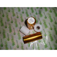 东莞热敏纸-57x50mm热敏收银纸