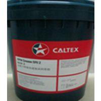 【加德士Caltex RANDO HDZ46宽温优质抗磨液压油】折扣价
