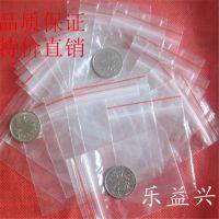 佛山厂家自产自销透明塑料包装袋 自封袋 环保包装pe袋 现货
