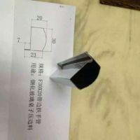 厂家直销F30*20不锈钢带边扶手管,钢化玻璃桌子不锈钢压边料
