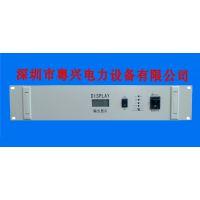 【供应AC220V/DC24V20A通信电源高频开关电源通讯电源】