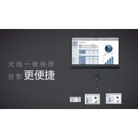 广州希沃智能交互平板供应
