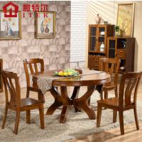 橡木餐桌圆形 现代中式实木1.5米家用饭桌 餐桌圆桌包邮
