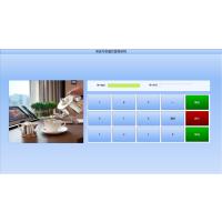 贵阳美食专家餐饮收银软件 收银机 无线点菜