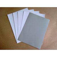 高强单面涂布白板纸 包装纸业 富阳鑫祥3# AA级270克