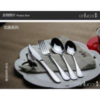 出口不锈钢餐具 酒店用品刀叉勺 精美礼品套装订制logo