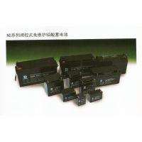 四川UPS电池安装更换回收处理13883032606