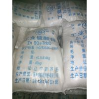 厂家直销硫酸锌 工业级 电镀级 饲料级 水处理 葫芦岛 硫酸锌