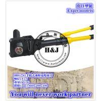 H&J HHG85外贸出口手摇式液压电缆切刀 上海浩驹