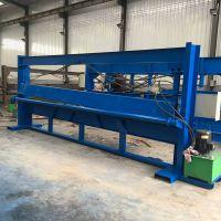 兴益4米剪板机 彩钢打弯机 彩钢机械加工设备