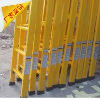 专业生产玻璃钢直梯|伸缩梯|人字梯|梯子配件