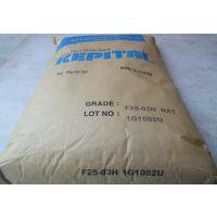 聚甲醛POM 韩国工程 FU2050 高抗冲 食品级 工程塑胶原料