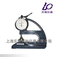 HD-10型防水卷材测厚仪上海乐傲