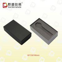 深圳厂家黑色纸质盒 高档手表盒