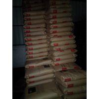 厦门长期供应美国杜邦PA66 聚酰胺70G33L
