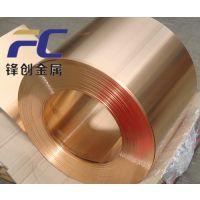 进口电极抗爆铍青铜 C17300高韧性高弹性铍铜带 C17300铍铜 C17300铬锆铜 采购信赖