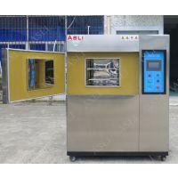 电子材料冷热冲击试验箱
