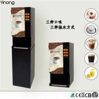 校园自动售饮料机(图),微信自动售饮料机,自动售饮料机