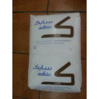 熔融指数20 LDPE 沙比特SABIC HP20020高流动 改性料 注塑件 母料