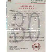 供应山东冠洲质保25年0.6*1000*C,膜厚18-20/5-7彩涂板TDX51D+AZ