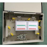 三网合一光缆交接箱 光交箱 免跳接光交箱 SMC满配 144芯三网合一光缆交接箱 288芯三网合