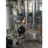 移动小推车 双联滤芯过滤器 单芯串联 配ARO气动隔膜泵 上三环保非标定制