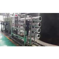 供应冶金工业超纯水设备,造漆生产用水设备,苏州伟志一体化超纯水设备